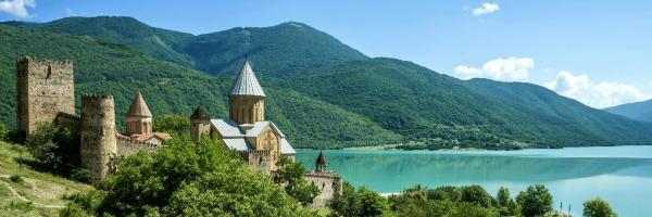 Georgia, Europe