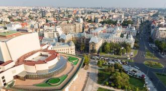 University - Romana