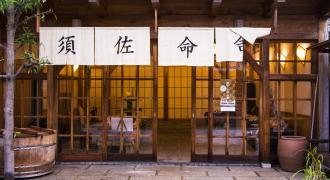 Nishijin