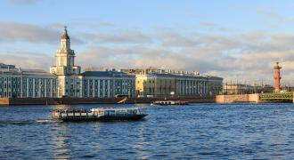 District de Vassileostrovski