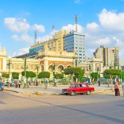 Misr Station