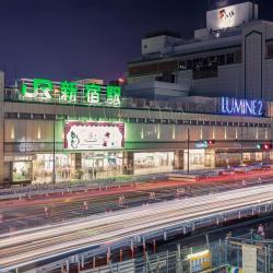 Железнодорожная станция Синдзюку