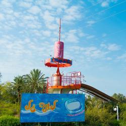 Luna Gal - Water Park