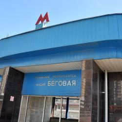 Begovaya Metrostation