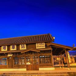 Qidu Train Station