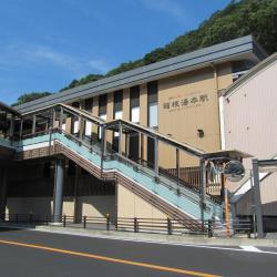 Gara Hakone-Yumoto