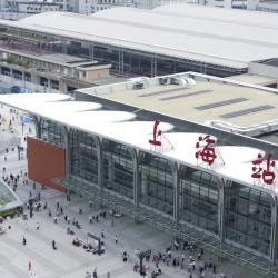 상하이 기차역