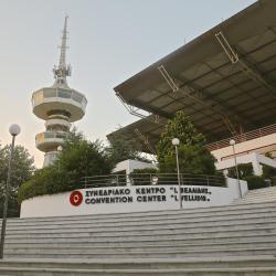 Centro Convegni Helexpo