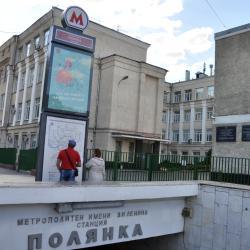 Polyanka Metro Station