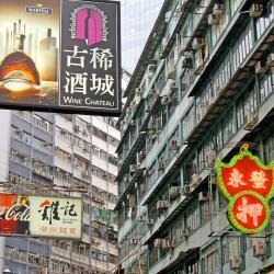 Chungking Mansion, Hong Kong