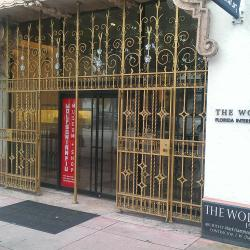 The Wolfsonian Museum–Florida International University