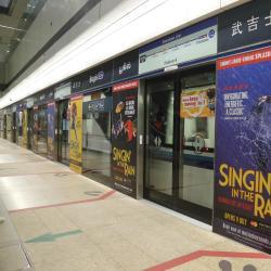 Estación de MRT Bugis