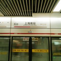 Shanghai South Train Station
