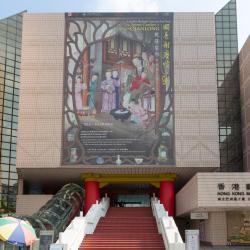 Hong Kong Museum of Art, Hong Kong