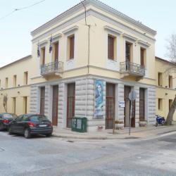 Galleria Municipale di Atene