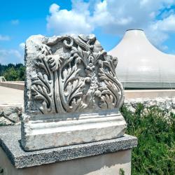 Museo d'Israele, Gerusalemme