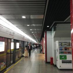 Jiangsu Road Station