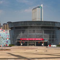 Yiwu International Expo Center