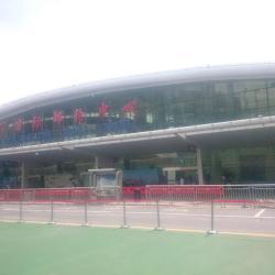 Dongdu Wharf