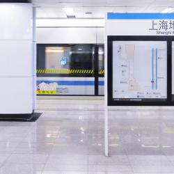Beixinjing Station