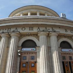 Ploshchad Vosstaniya Metro Station