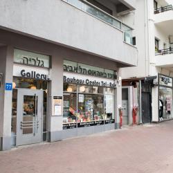 Bauhaus Center, Tel Aviv