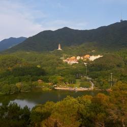 Fairy Lake Botanical Gardens