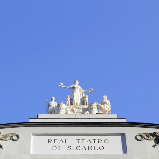 Театър Сан Карло в Неапол