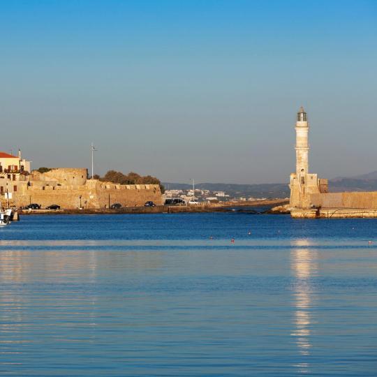 Chania senamiestis ir uostas