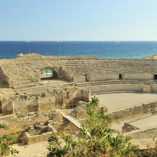 Das römische Tarragona
