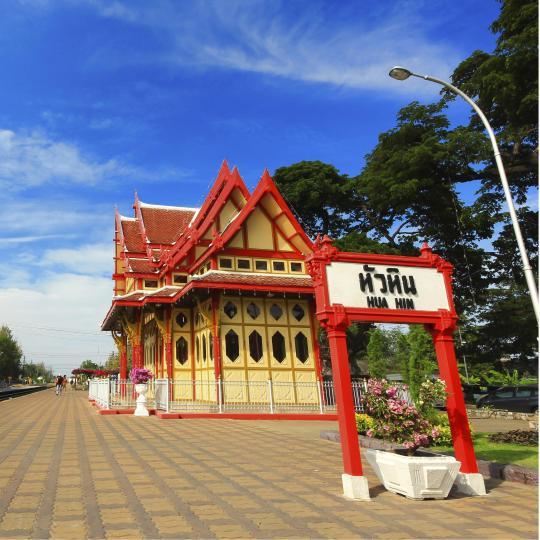 Hua Hin Train Station's Royal Waiting Room