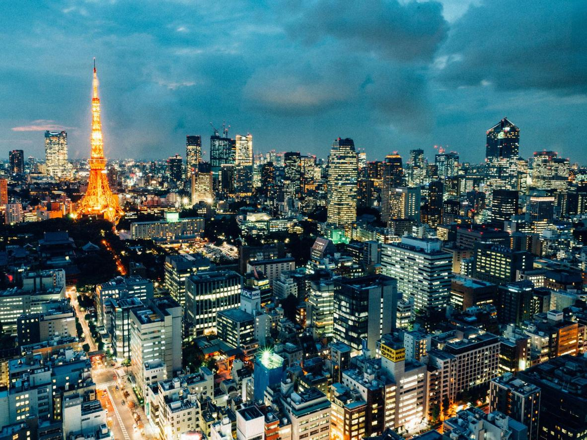 A Tokyo evening view from the World Trade Center building