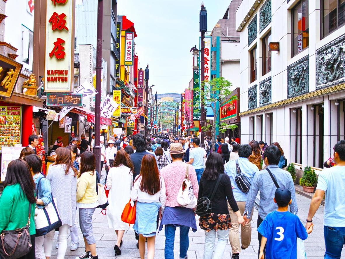 Yokohama has one of the world's biggest Chinatowns