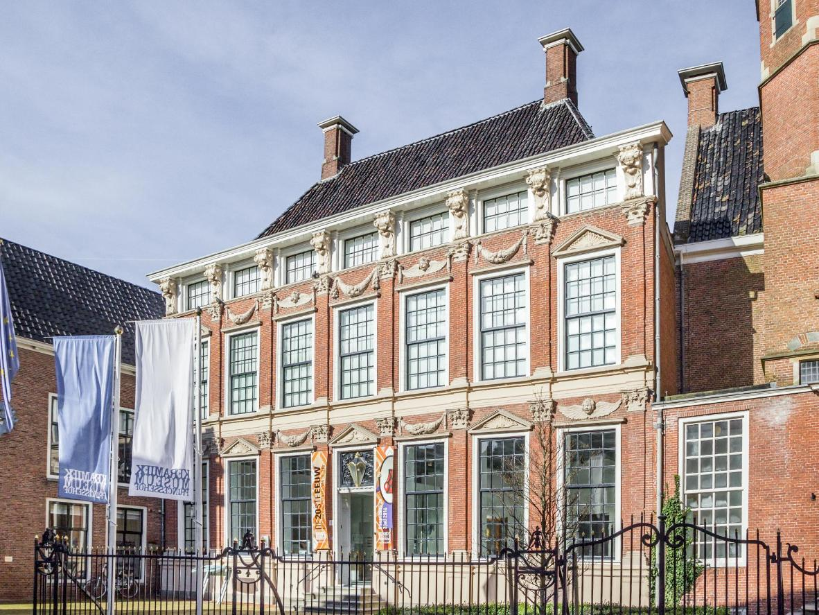 Palace Prinsessehof in the historical center of Leeuwarden