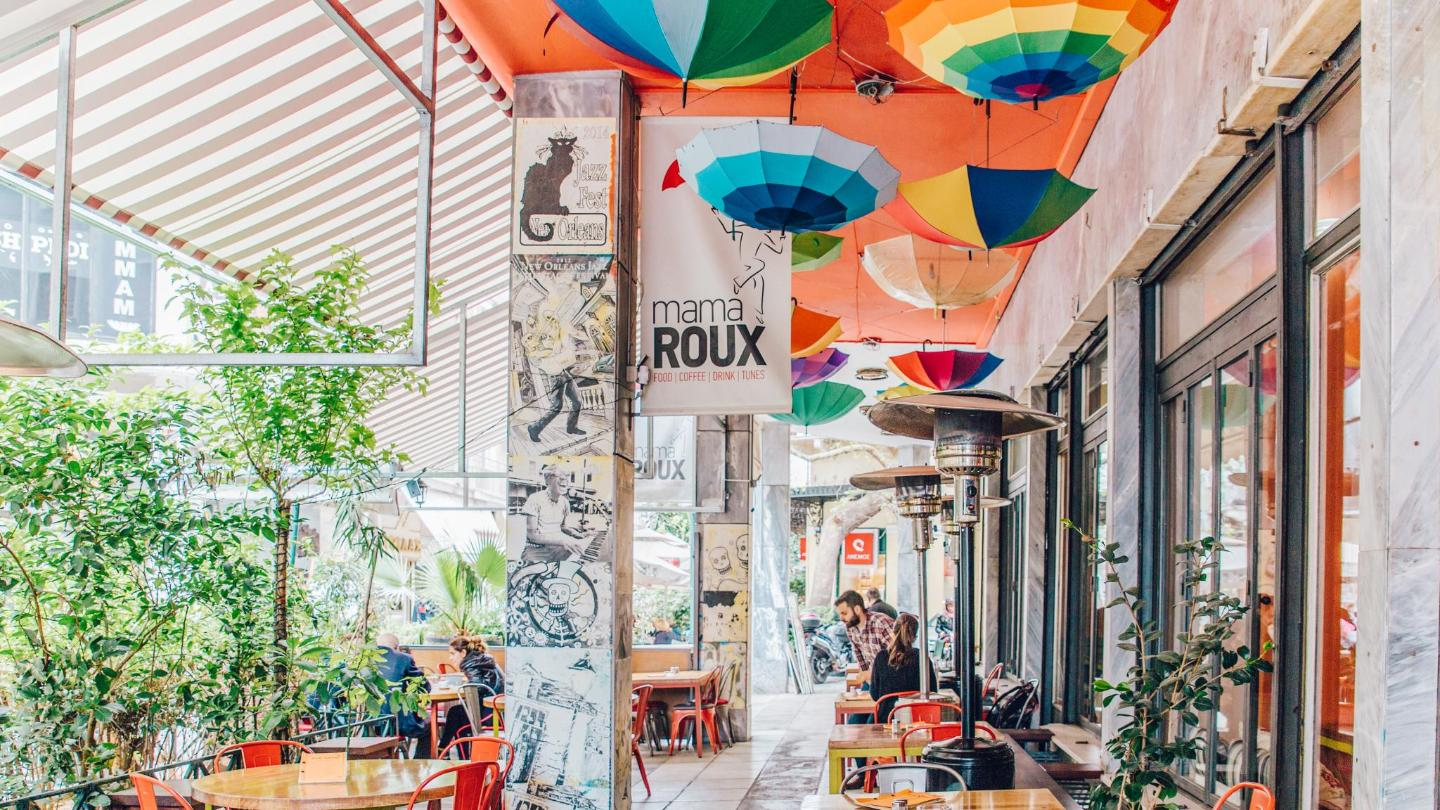 Colourful awnings at Mama Roux