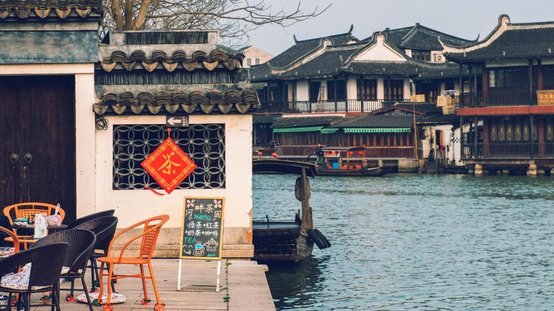 A waterside tea house