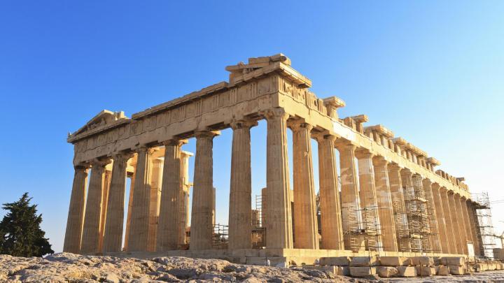 Encuentra el mejor lugar para los lugares antiguos en Atenas