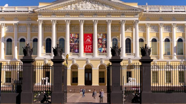 Encuentra el mejor lugar para los museos en San Petersburgo