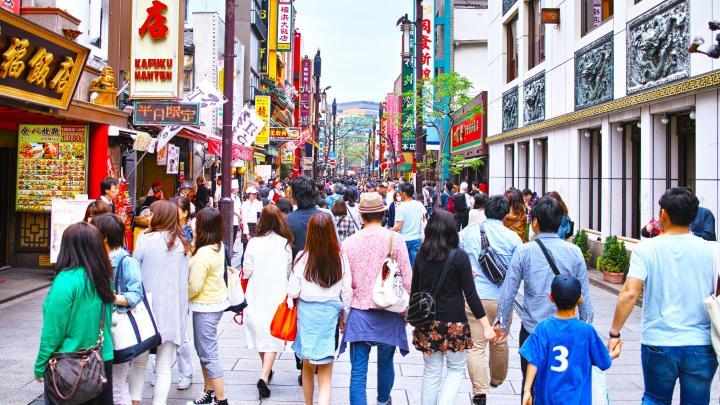 Encuentra el mejor lugar para Chinatown en Yokohama