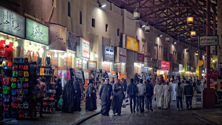 Encuentra el mejor lugar para los zocos en Kuwait