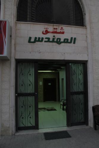 Tamim Alkhatib