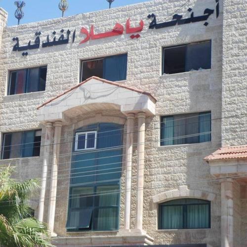 yahala suites hotel