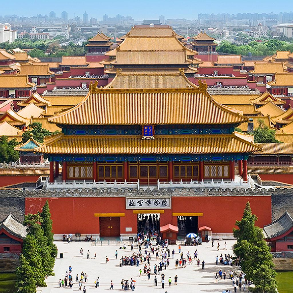 One of China's most awe-inspiring sights, the Forbidden Palace