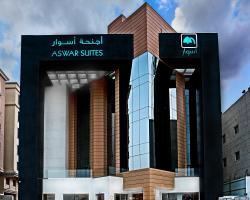Aswar Hotel Suite Al Ulaya