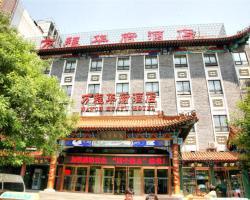 Hua Fu International Hotel