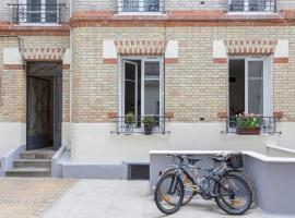 Recently renovated flat. 10 min to central Paris., Bois-Colombes