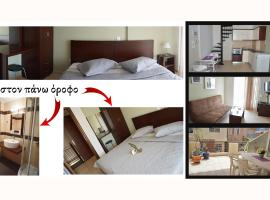 Ameris Studios & Apartments, Neos Marmaras