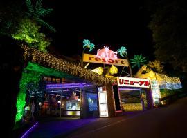 LaLa Resort (Adult Only), Kobe