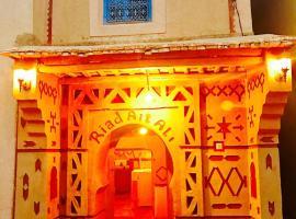 Hostel Riad Ait ALi, Aït Idaïr