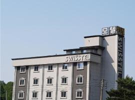 Swisstel, Jincheon